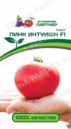 ТМ Партнер Томат Пинк Интуишн F1 ( 2-ной пак.)/ Гибрид томата с малиновыми плодами