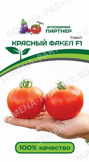 ТМ Партнер Томат Красный Факел F1 ( 2-ной пак.)/ Гибриды биф-томатов с массой плода свыше 250 г