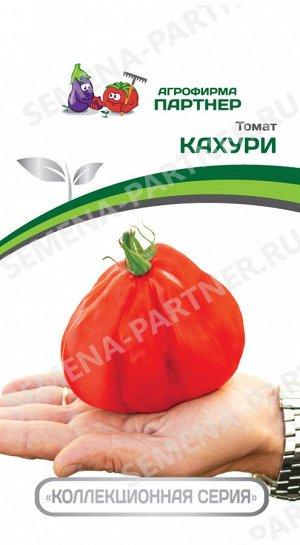 ТМ Партнер Томат Кахури (2-ной пак.) / Сорт томата