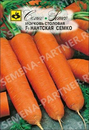 ТМ Семко Морковь Нантская Семко F1. В упаковке: 1гр