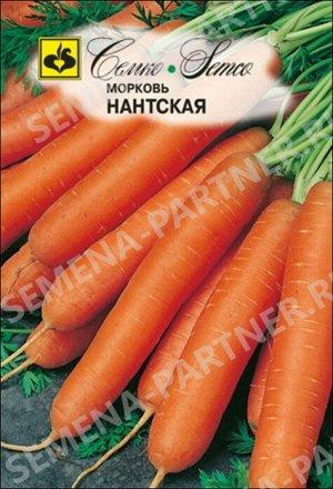 ТМ Семко Морковь Нантская 4. В упаковке: 3гр