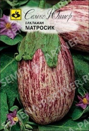 ТМ Семко Баклажан Матросик