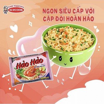 ☕️ Вкусный Вьетнам. Полный ассортимент. Новое поступление