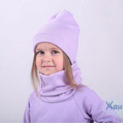 ЖАНЭТ - распродажа+новинки! Одежда детям р. 56-146 — Шапочки (дев+мал) — Шапочки