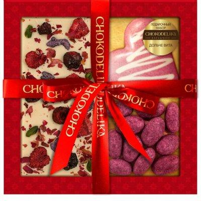 🍭Дарите вкусные подарки! Супер шоколад, чай! Акция на кофе! — Подарочные наборы — Шоколад
