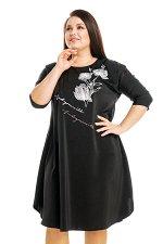 Платье-3253
