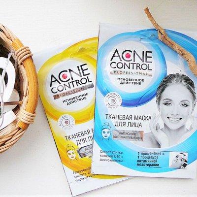 Косметика топовых брендов России для тебя и твоих близких — Acne Control — Уход проблемной кожи