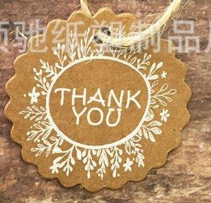 """Шильдик """"Thank you"""""""