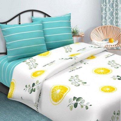 Спальный квадрат Любимое постельное, любимые расцветки! 🌛 — Сп
