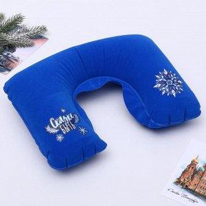 """Подушка для сна """"Сказке быть"""" 40 х 26,5 см"""
