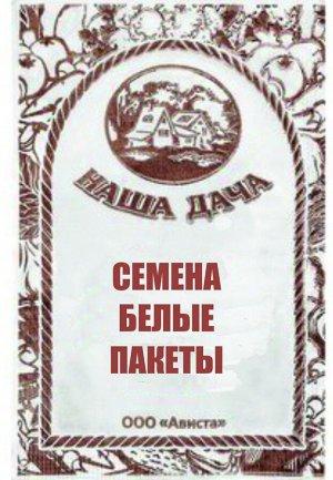 Редис Розово-красный с белым кончиком Б/П (АВИСТА) среднеранний кругл