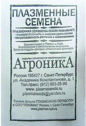 Редис Красный Великан Б/П (ПЛАЗМА) позднеспелый длинный
