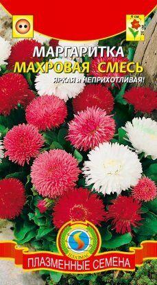 Кора сибирской лиственницы 60л. От 396 руб! — Цветы М-Н-О — Семена однолетние