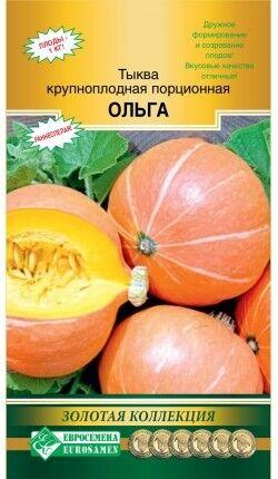 ДАЧНЫЙ ОТВЕТ. Мульча из лиственницы 60л. От 396 руб — Семена овощей и цветов