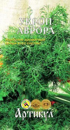 Кора сибирской лиственницы 60л. От 396 руб! — Укроп — Семена овощей