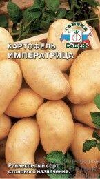 Картофель Императрица ЦВ/П (СЕДЕК) 0,02гр раннеспелый желтый