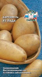 Картофель Лада F1 ЦВ/П (СЕДЕК) 0,02гр среднеранний белый