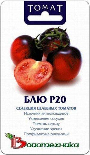 Томат Блю Р20 ЦВ/П (БИО) раннеспелый до 1,6м