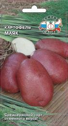 Картофель Маяк ЦВ/П (СЕДЕК) 0,02гр среднеранний красный