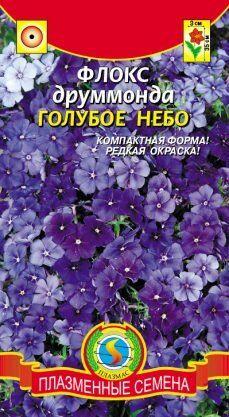 Кора сибирской лиственницы 60л. От 396 руб! — Цветы Ф-Х-Ц-Ш-Э — Семена однолетние