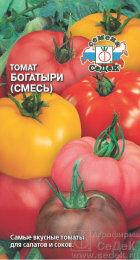 Томат Богатыри смесь ЦВ/П (СЕДЕК) для салата