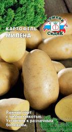 Картофель Милена ЦВ/П (СЕДЕК) 0,02гр ранний желтый