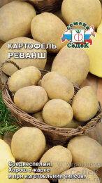 Картофель Реванш ЦВ/П (СЕДЕК) 0,02гр среднеранний желтый