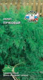 Укроп Пучковый ЦВ/П (СЕДЕК) 2гр среднеспелый