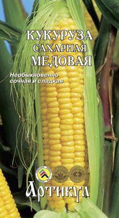 Кукуруза Медовая сахарная ЦВ/П (АРТИКУЛ) 8гр раннеспелый