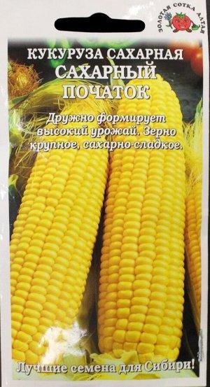 Кукуруза Сахарный початок ЦВ/П (Сотка) 5гр раннеспелый