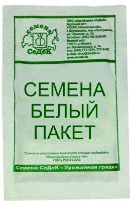 Томат Китайский РОЗОВЫЙ Б/П (СЕДЕК) раннеспелый до 1,8м