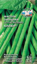 Фасоль Аллюр ЦВ/П (СЕДЕК) 5гр раннеспелый спаржевый 30-40см