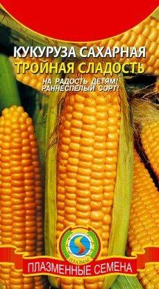 Кукуруза Тройная сладость Сахарная ЦВ/П (ПЛАЗМА) раннеспелый