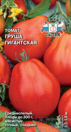 Томат Груша гигантская ЦВ/П (СЕДЕК)