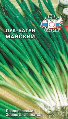 ЛУК Батун Майский ЦВ/П (СЕДЕК) 1гр среднеспелый