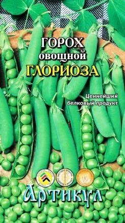 Горох Глориоза ЦВ/П (АРТИКУЛ) 8гр скороспелый 70см