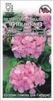 Цветы Пеларгония Грин Ярка F1 ЦВ/П (Сотка) 3шт комнатное 25-35см