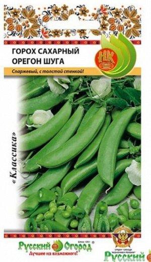Горох Орегон Шуга сахарный ЦВ/П (НК) 20гр среднеранний