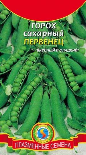 Горох Первенец сахарный ЦВ/П (ПЛАЗМА) 9гр раннеспелый 90-120см