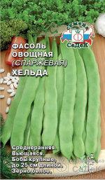 Фасоль Хельда ЦВ/П (СЕДЕК) среднеранний спаржевый вьющийся