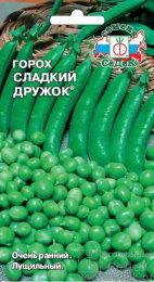 Горох Сладкий дружок ЦВ/П (СЕДЕК) 8гр ранний 60-70
