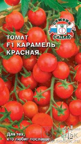 Томат Карамель Красная F1 ЦВ/П (СЕДЕК) раннеспелый 1,7-2 м