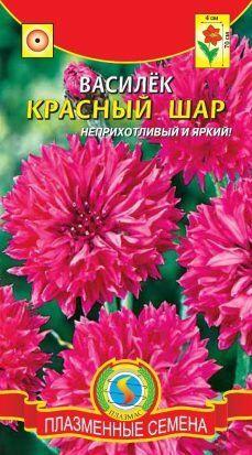 Кора сибирской лиственницы 60л. От 396 руб! — Цветы В-Г-Д — Семена однолетние