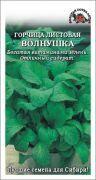 Горчица Волнушка листовая ЦВ/П (Сотка) 0,5гр скороспелый зеленый