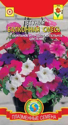 Кора сибирской лиственницы 60л. От 396 руб! — Цветы П-Р-С-Т — Семена однолетние