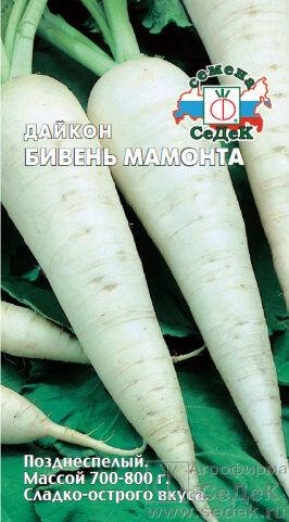 Кора сибирской лиственницы 60л. От 396 руб! — Дайкон, дыня — Семена овощей