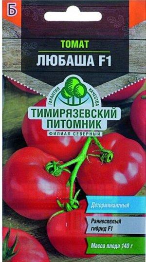 Томат Любаша F1 ЦВ/П (Тимиряз) раннеспелый до 1м