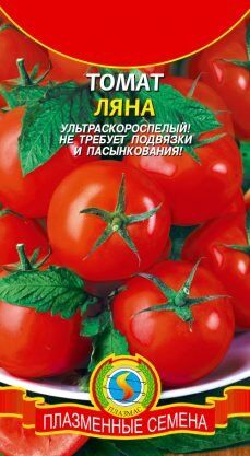 Томат Ляна ЦВ/П (ПЛАЗМА) раннеспелый 35-40см