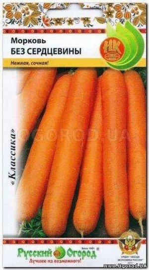 Морковь Без Сердцевины ЦВ/П (НК) позднеспелый