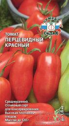 Томат Перцевидный красный ЦВ/П (СЕДЕК) среднеранний до 1,6м